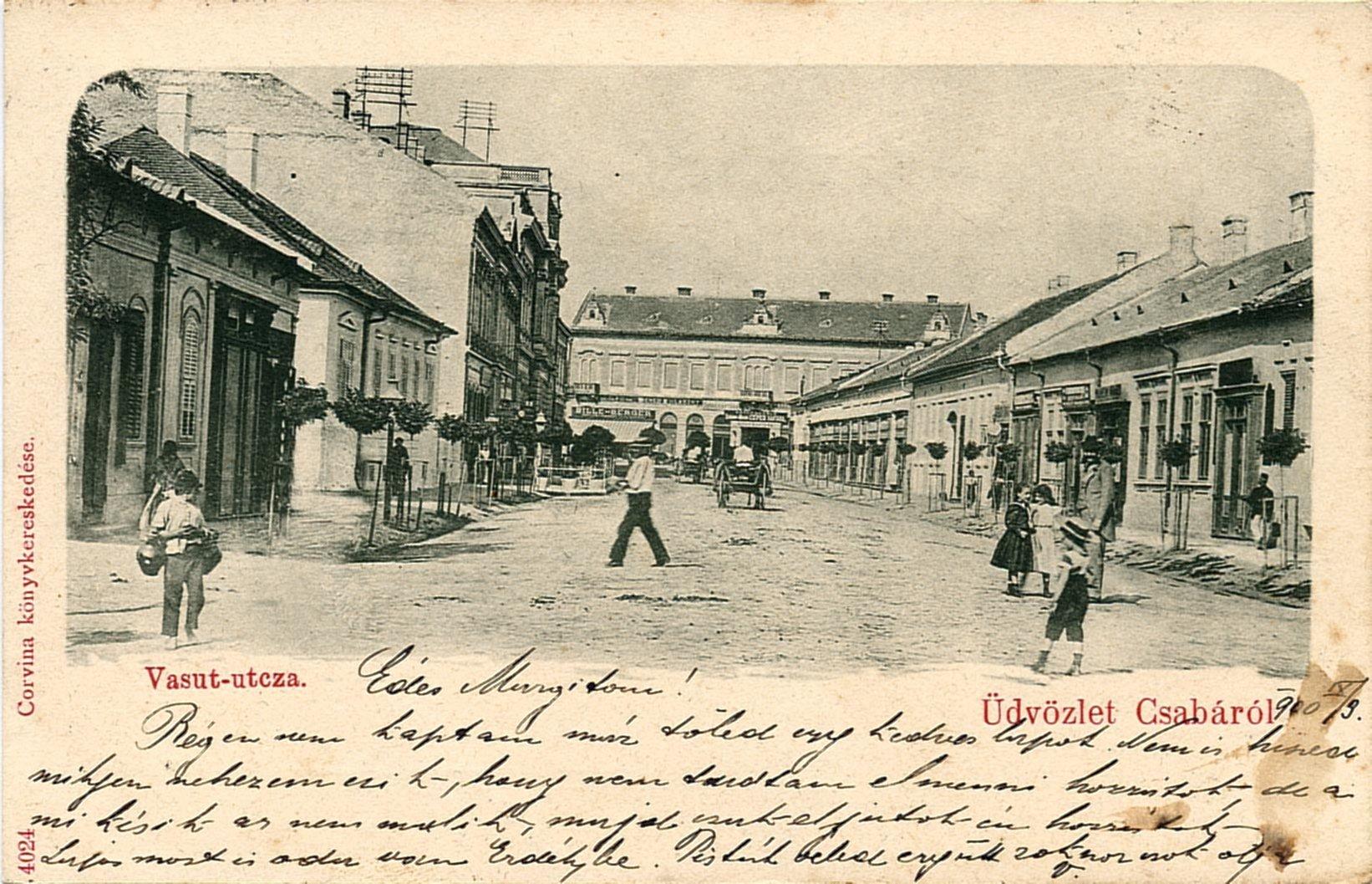 bcs-017-1900