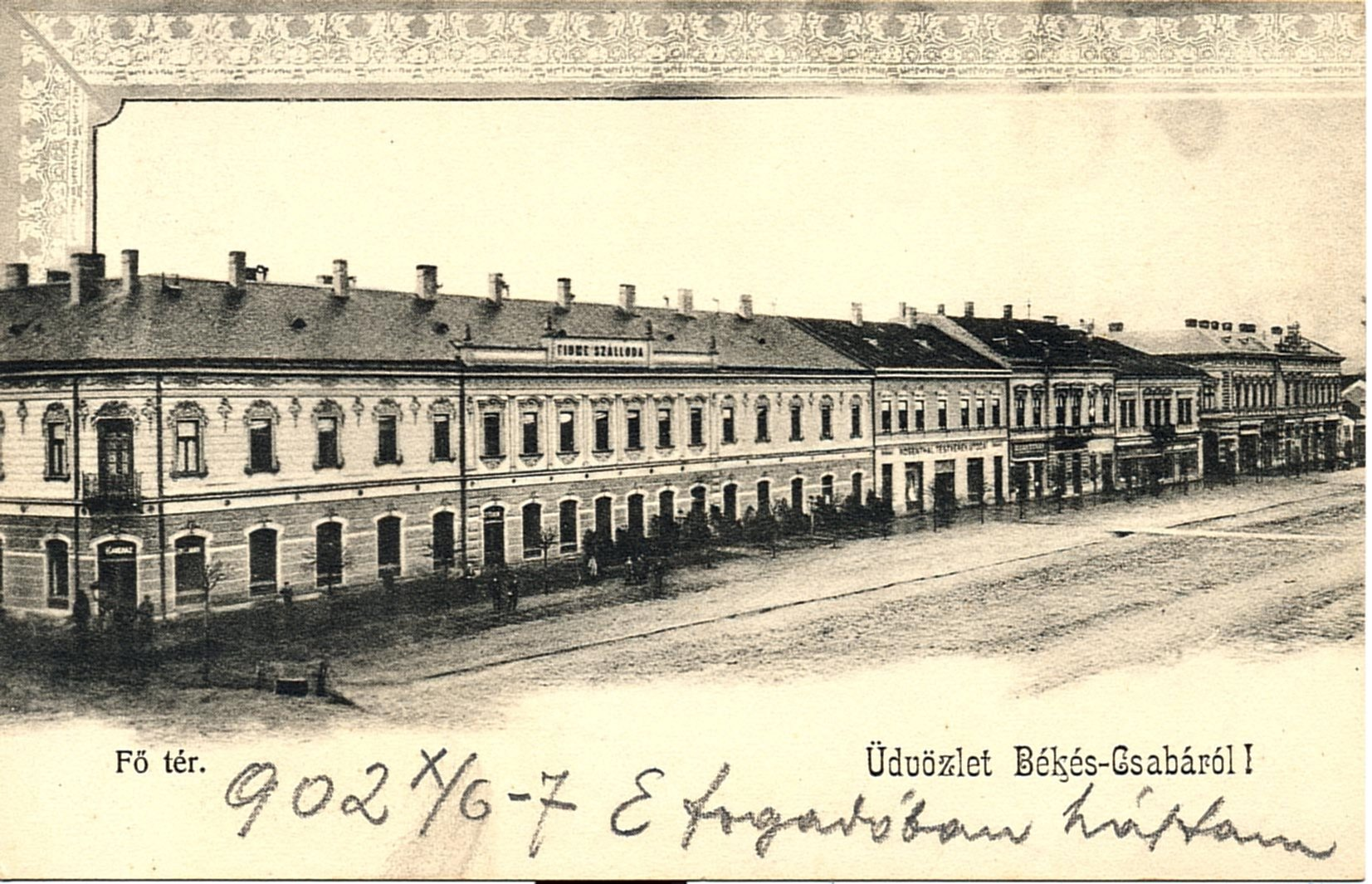 bcs-020-1902